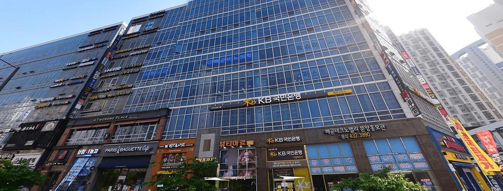 시흥 정왕동 허니테라피 건물 외관 로드뷰