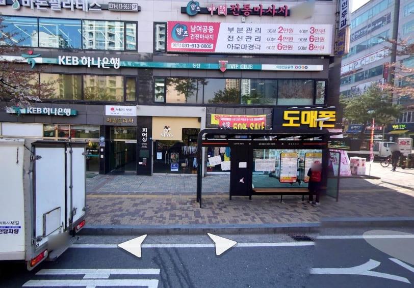 동탄 반송동 히트 테라피 인근 버스정류장