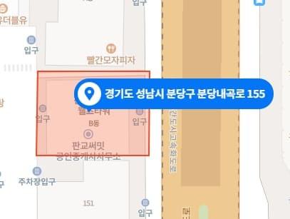 분당 판교역 라온테라피 지도