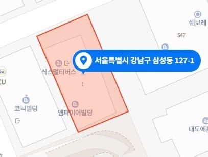 강남 삼성동 더마치 위치