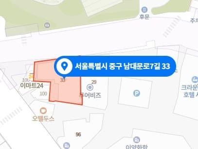 중구 소공동 쉼테라피 지도
