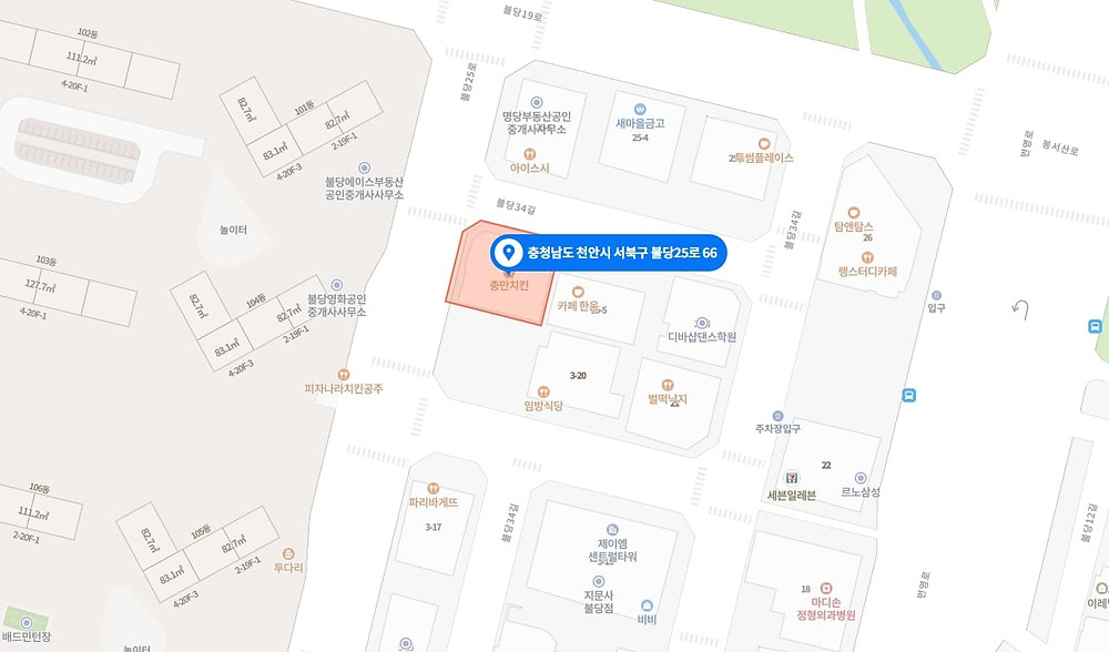 천안 불당동 오늘테라피 지도