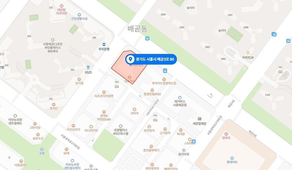 시흥 정왕동 버블테라피 지도