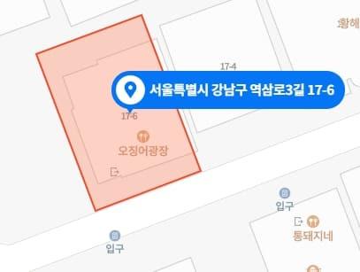 강남 강남역 사월스파 위치