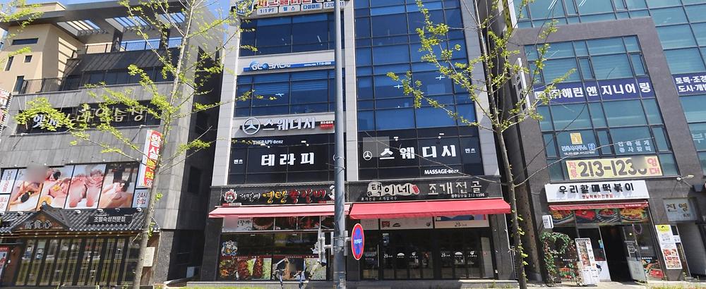 율량동 마사지 구인구직 건물 외관 로드뷰