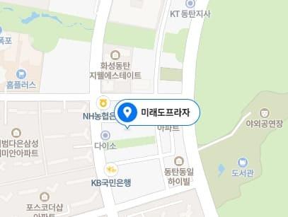 동탄 마사지 구인구직 지도
