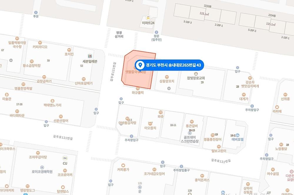 부천 상동 쉼스웨디시 지도