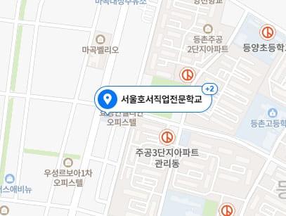 강서 시즌테라피 지도