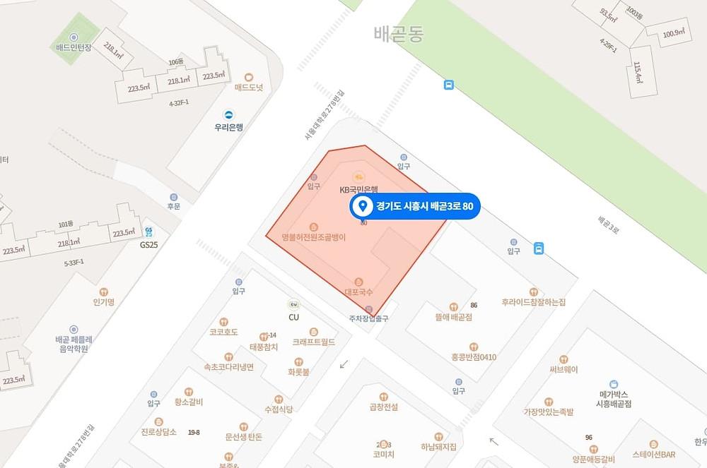 시흥 정왕동 허니테라피 지도
