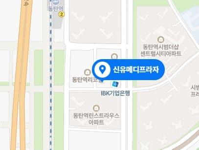 동탄 라인테라피 지도