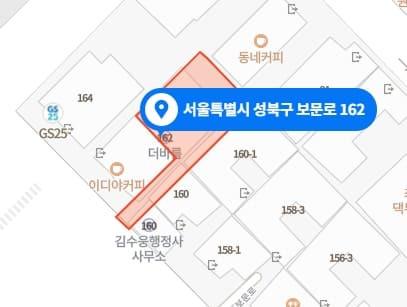 성북 삼선동 더바름스웨디시 지도