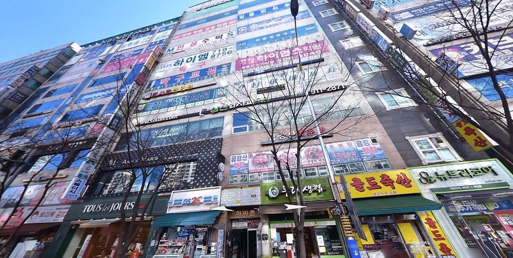 인천 삼산동 더프리테라피 건물 외관 로드뷰
