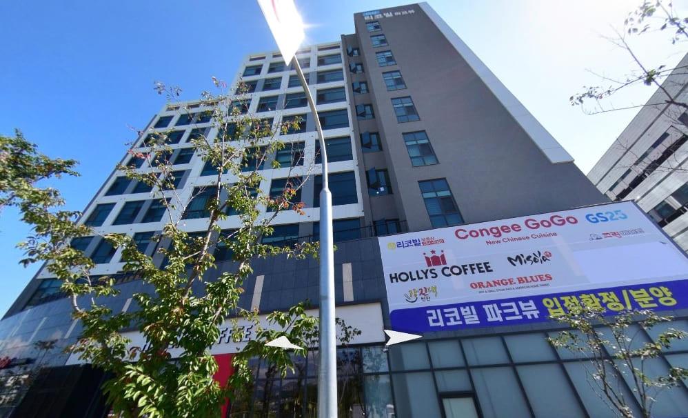 남양주 다산동 스웨디시하우스 외관 로드뷰