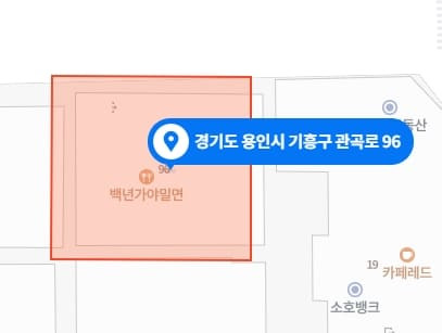 용인 구갈동 유홀릭스웨디시 지도