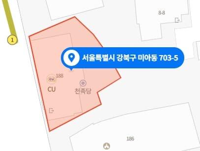 강북 미아동 올리브스웨디시 위치