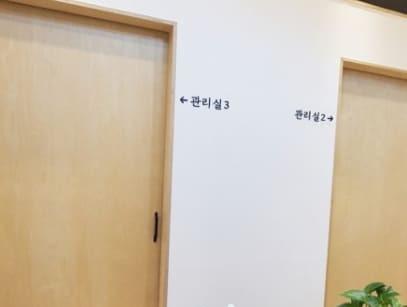 제주 남성전용 마사지 - 문
