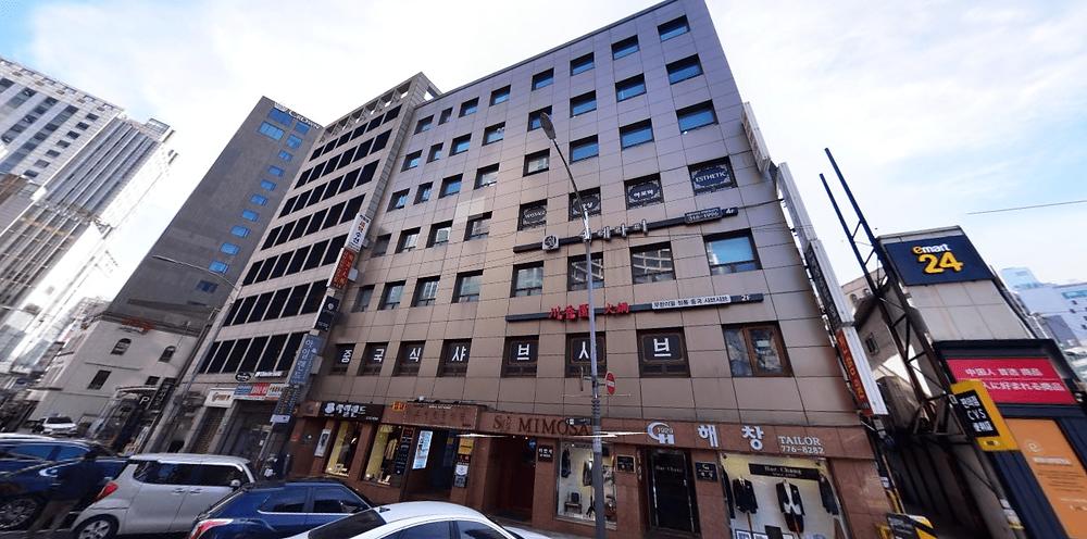 중구 소공동 쉼테라피 건물 외관 로드뷰