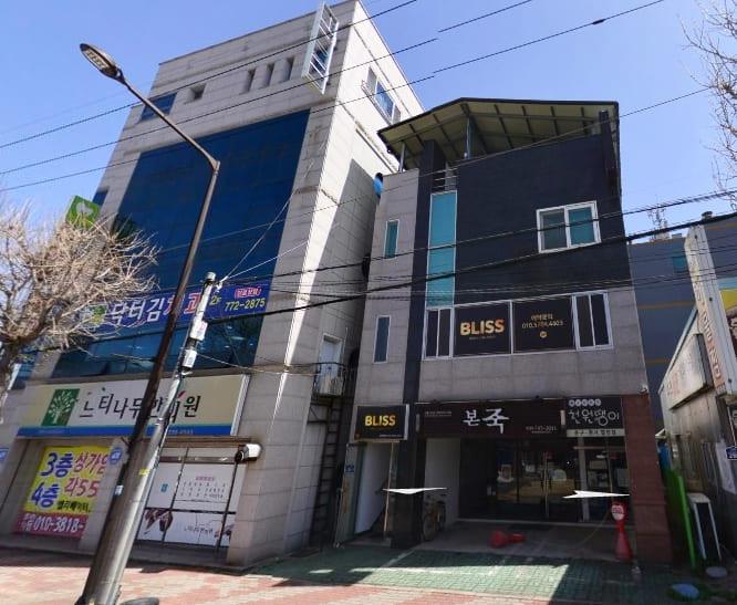 동천동 마사지 구인구직 위치 로드뷰