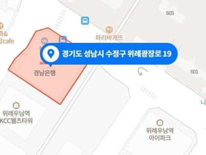 성남 위례신도시 태리스웨디시 지도