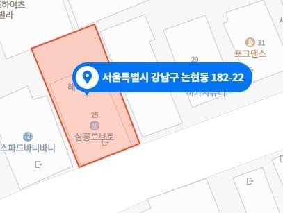 강남 논현동 레몬스웨디시 위치