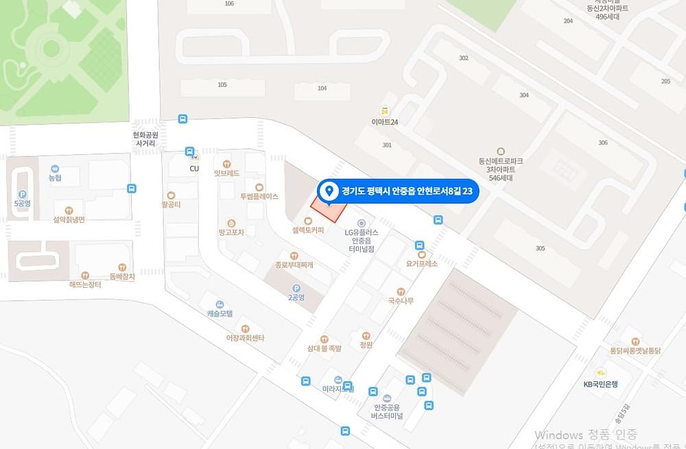 평택 안중읍 N테라피 지도