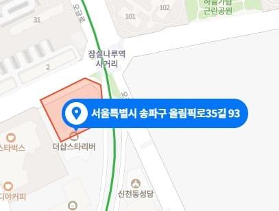 송파 잠실나루역 더샵스웨디시 지도