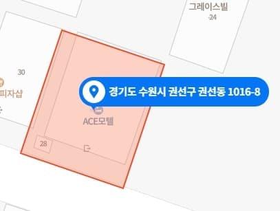 수원 권선동 M테라피 위치