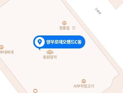장항동 마사지 구인구직 주소
