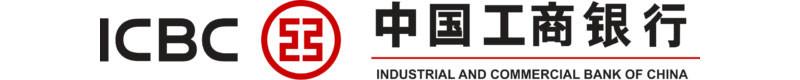 Logo Ngân hàng Công thương Trung Quốc