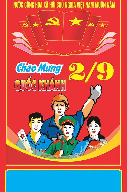 Tranh Tuyên Truyền Cổ Động Quốc Khánh 2-9 Vector Corel CDR