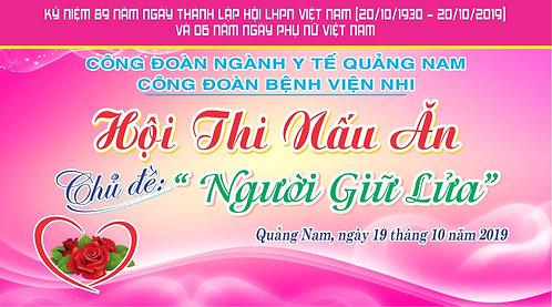 Phông Nền Background Ngày Phụ Nữ Việt Nam 20/10 Vector Corel CDR 23