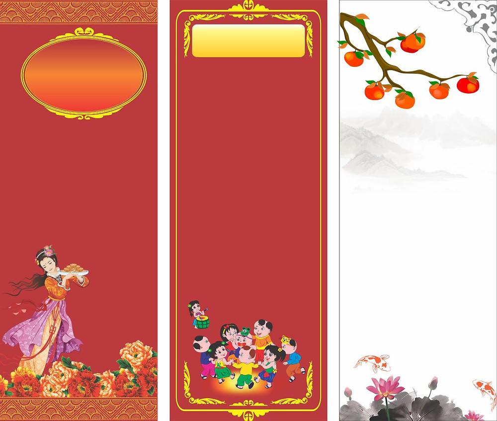 Banner Băng Rôn Trung Thu Vector Corel CDR Part23