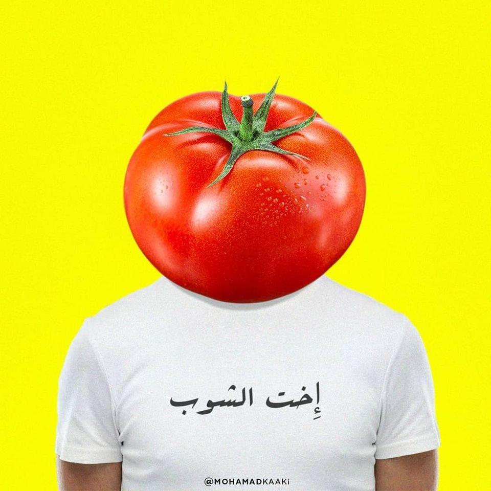 Chế ảnh hài hước cà chua mohamad kaaki