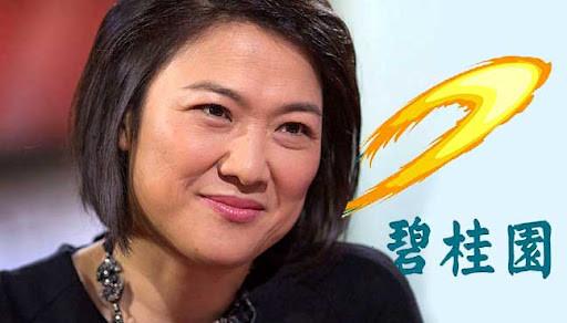 4. Yang Huiyan Giá trị tài sản ròng: 22,4 tỷ USD