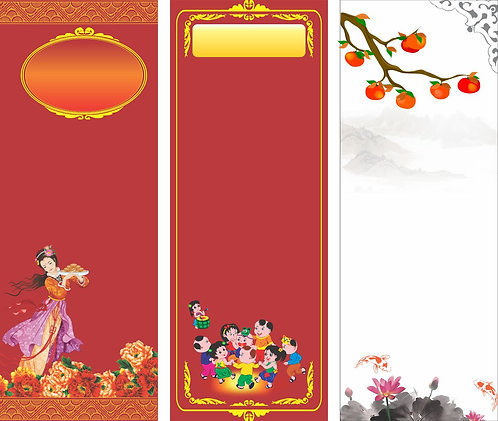 Banner Băng Rôn Trung Thu Vector Corel CDR 141