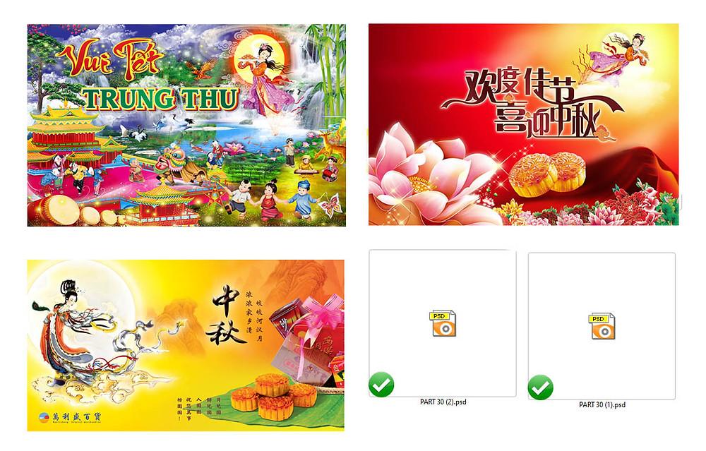 Phông Nền Background Trung Thu PSD Photoshop Part31