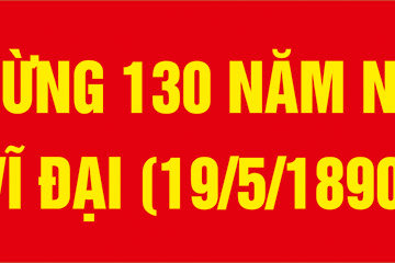The Banner To Celebrate President Ho Chi Minh's 130th Birthday