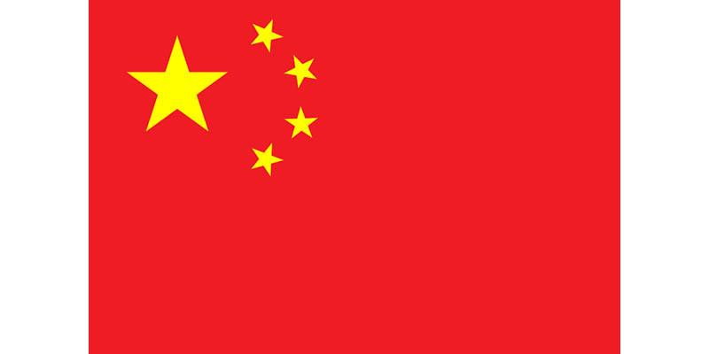 1. Trung Quốc Dân số: 1,43 tỷ (18,3% dân số thế giới)