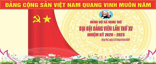 Stage Backdrop For Party Congress Vector - Phông Sân Khấu Đại Hội Đảng