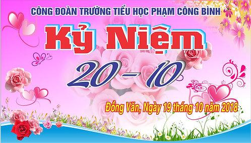 Phông Nền Background Ngày Phụ Nữ Việt Nam 20/10 Vector Corel CDR 20