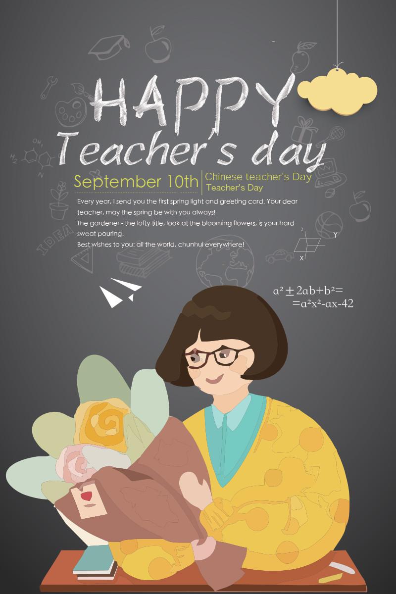 Poster Teacher's Day AI Illustrator