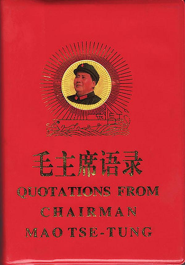 Trích dẫn của Chủ tịch Mao Trạch Đông