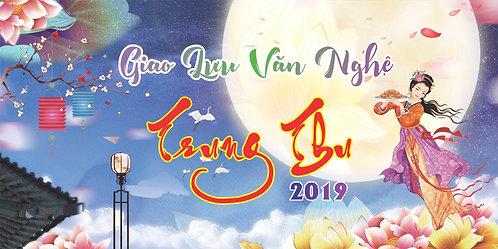 Tết Trung Thu Mid-Autumn Festival Vector Corel CDR 26