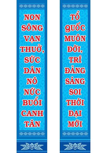Gate Banners To Greet The Party Congress - Băng Rôn Cổng Chào Đại Hội Đảng