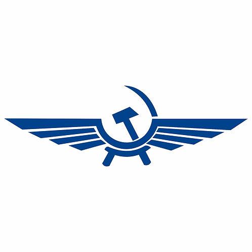 Aeroflot Logo Vector CDR Corel