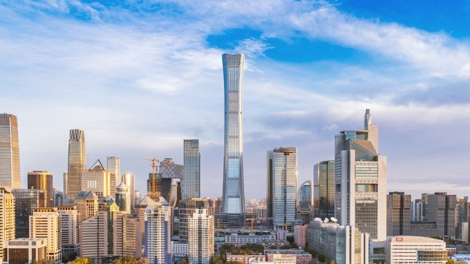 9. CITIC Tower