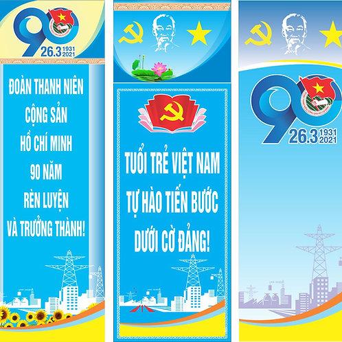 Nền Phướn Đại Hội Đoàn TNCS Hồ Chính Minh 90 Năm Vector Corel CDR