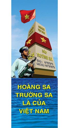 Party Congress Banner Vector - Băng Rôn Đại Hội Đảng