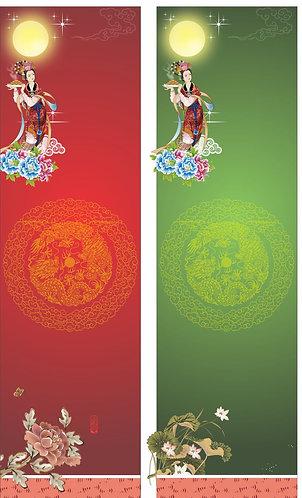 Banner Băng Rôn Trung Thu Vector Corel CDR 140