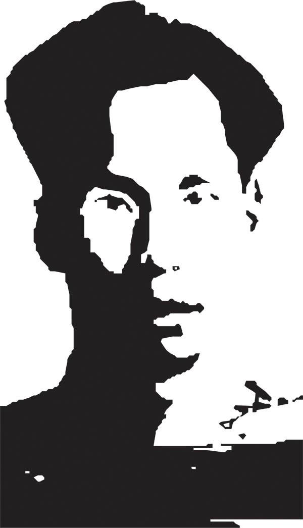 Ảnh Chân Dung Bác Hồ File Vector CDR Corel
